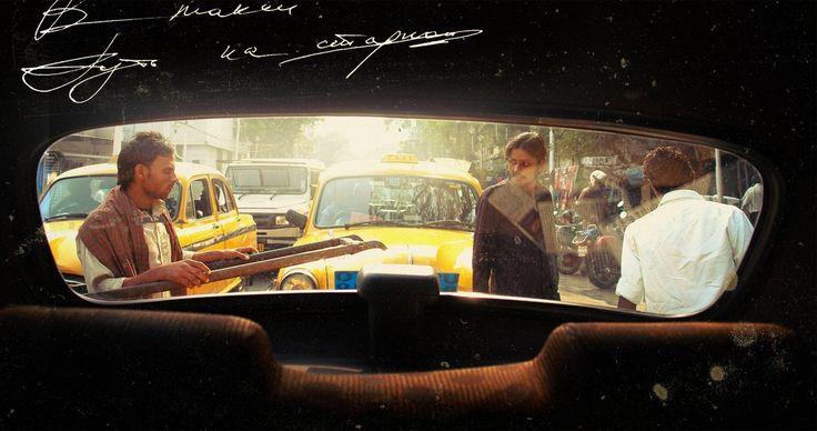 За что я люблю Калькутту: мать Тереза, золотое дерево и рикши прямоходячие Но прежде всего Калькутта — это такси. Миллион «элегантных» круглофарых машин ежедневно превращают дороги города в желтые реки.