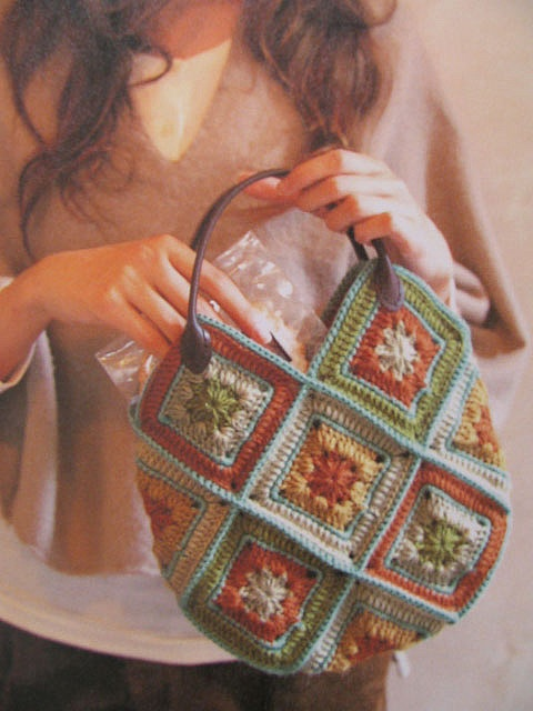 so cool!! could even be squares out of leather or other textiles...but the granny squares are so so fabulous