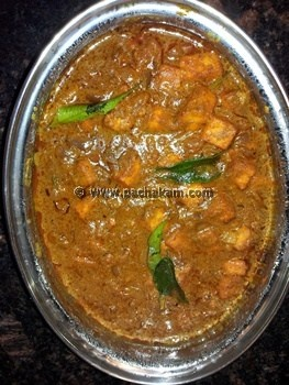 Coconut paneer curry