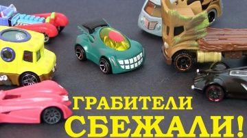 Молния Маквин! Мультики про Машинки| Звездные Войны| Мультик – ГРАБИТЕЛИ СБЕЖАЛИ http://video-kid.com/12103-molnija-makvin-multiki-pro-mashinki-zvezdnye-voiny-multik-grabiteli-sbezhali.html  Это очень интересное видео, в котором мы посмотрим #мультик про МАШИНКИ #ЗВЕЗДНЫЕ ВОЙНЫ И #ХОТВИЛС, Молнию Маквин,  и других героев-машинок!!!  А что из этого получилось – смотрите в мультике Мультики про Машинки| Звездные Войны| Мультик – ГРАБИТЕЛИ СБЕЖАЛИ| Молния Маквин». Это самый интересный мультик с…