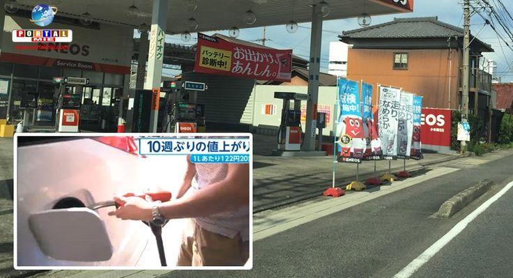 Gasolina passa de ¥122, e Diesel ¥102 por litro em algumas regiões do Japão.