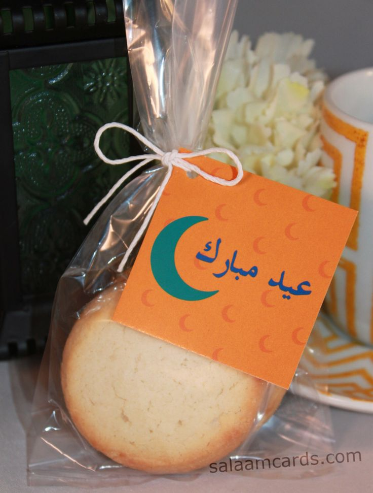 Download 3id Eid Al-Fitr Food - 13770f4df78c33226cb42f692ab71d6e--eid-cards-ramadan  Trends_539798 .jpg