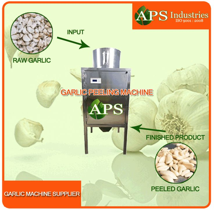 Completely automatic dry garlic cloves operation.Works on compressed air, Energy saving unit.High production efficiency Easy for maintenance and cleaning Automatic temperature control and in feed device.Can peel different size of garlic, clove and membrane separated.No damages and will have long preservation for garlic Production output according to varieties from breed, season and nature of garlic  Capacity:  50 kg per hour /100 kg per hour /150 kg per hour More capacity is available