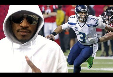 Future was there as his ex Ciara's husband Russell Wilson lost