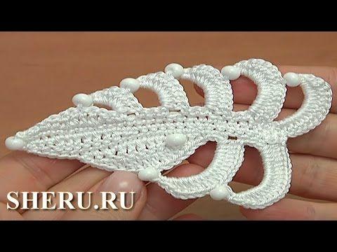 Презентация Урока вязания крючком изогнутого листика 44 - YouTube