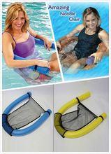 2015 de macarrão piscina flutuante cadeira 6 * 150 cm piscina assentos multi cores piscina incrível flutuante cadeira cama piscina cadeira de macarrão(China (Mainland))                                                                                                                                                                                 Mais