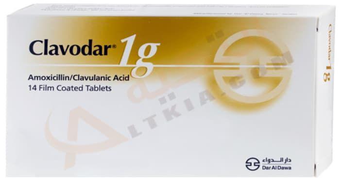 كلافودار Clavodar أقراص مضاد حيوي يعمل الدواء على مقاومو وطرد البكتيريا لأنه يحتوي على مواد فعالة قوية في تكوينه وي عتبر ال Amoxicillin Tablet Healthy Life