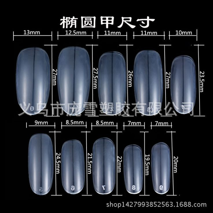 Fake nails 20pcs / Bag oval Plastic shaped nail on the stick head Manicure nail fake nails factory Z-38