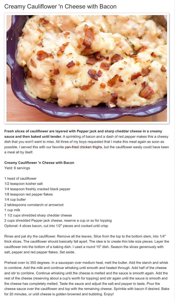 Creamy Cauliflower, Cheese Bacon | Side Dishes | Pinterest