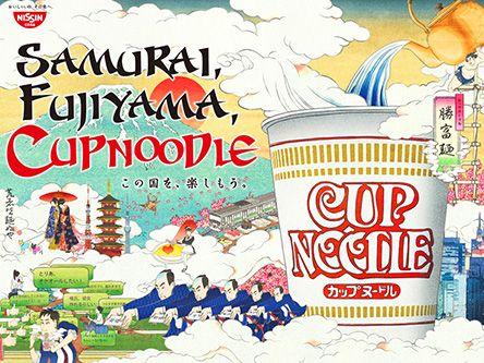 カップヌードル ゲーム&ダウンロード - 日清カップヌードル|CUPNOODLE