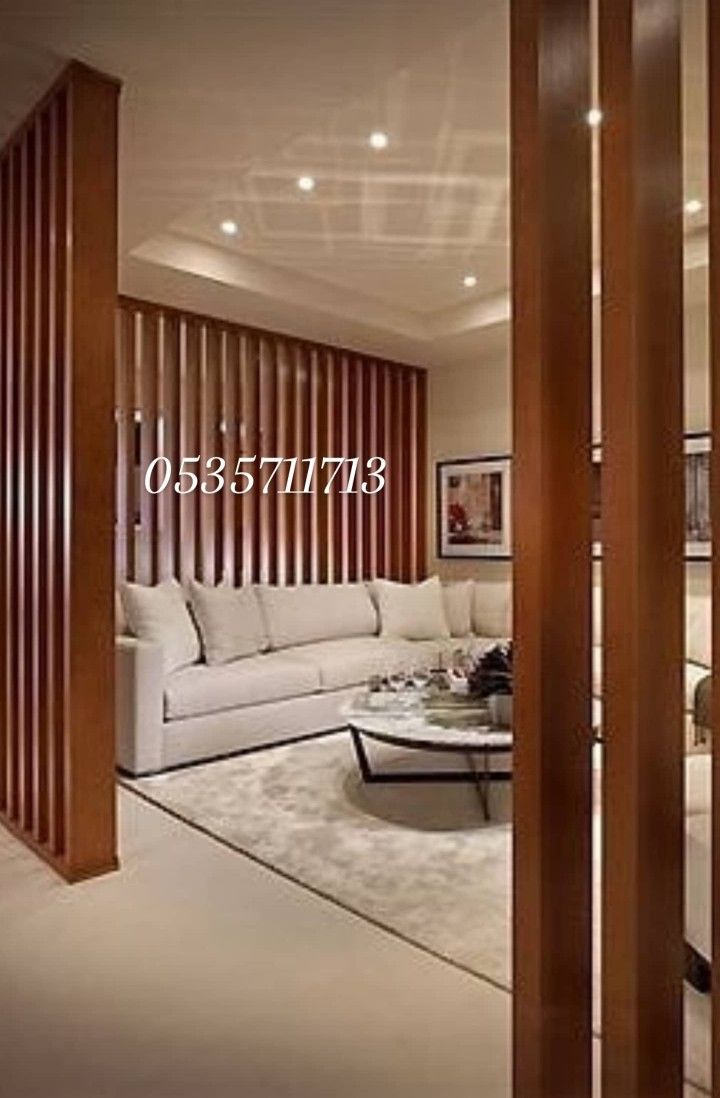 ديكور خشبي ديكورات خشب للجدران ديكورخشب للمجالس ديكور بارتش خشب قواطع خشب الرياض 0535711713 Home Room Design Home Decor Home