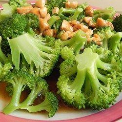 Broccoli with Garlic Butter and Cashews - Allrecipes.com