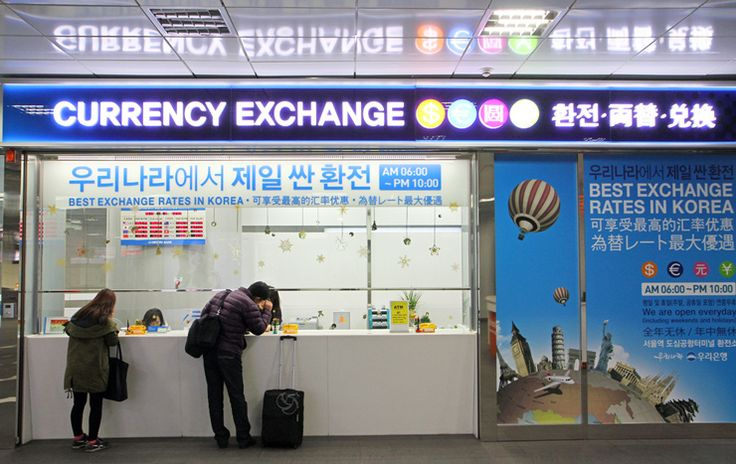 17 best images about currency exchange around the world on - Compare bureau de change exchange rates ...