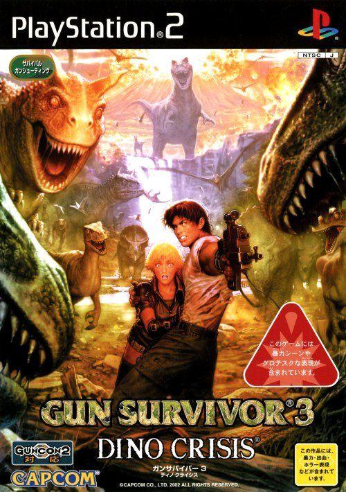 Gun Survivor 3: Dino Crisis / PlayStation 2 / Capcom / 2002