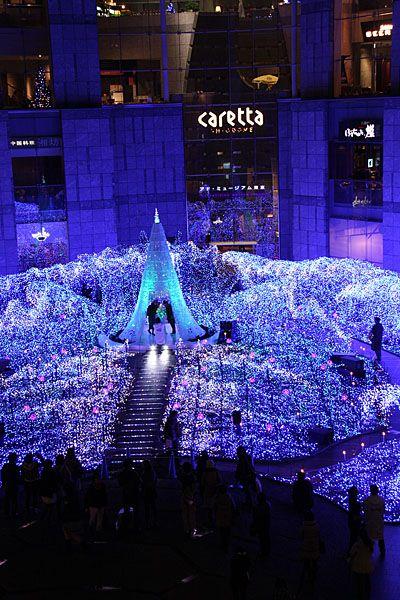 クリスマスイルミネーション2010(14) カレッタ汐留 - 何となく歩いた結果