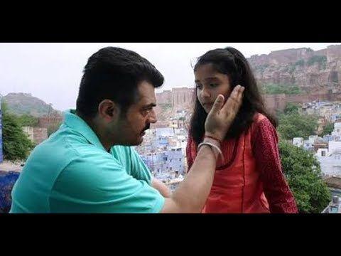 விழுந்தபின் உயர்வு வரும் | Tamil motivational whatsapp status | Ajith | Anikha | Yennai Arindhaal - YouTube