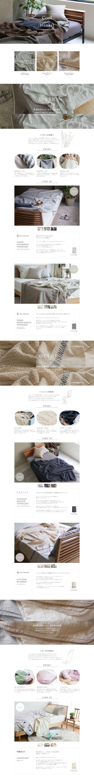 Cool in the blanket【インテリア関連】のLPデザイン。WEBデザイナーさん必見!ランディングページのデザイン参考に(シンプル系)