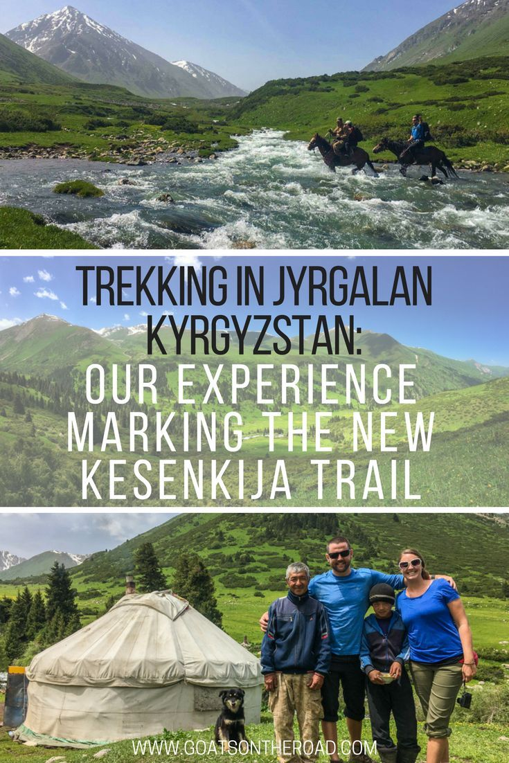 Trekking in Jyrgalan, Kyrgyzstan: Our Experience Marking The New Kesenkija Trail | Central Asia Travel | Worlds Best Treks | Kyrgyzstan Travel | Hiking In Kyrgyzstan