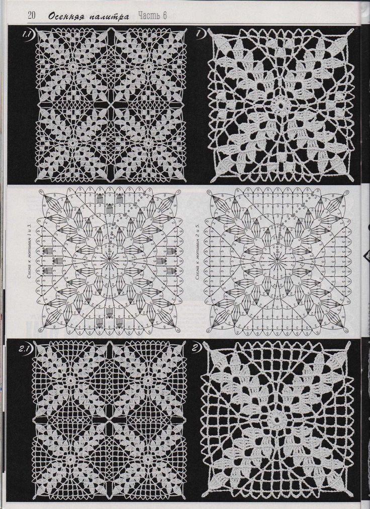crochet big square