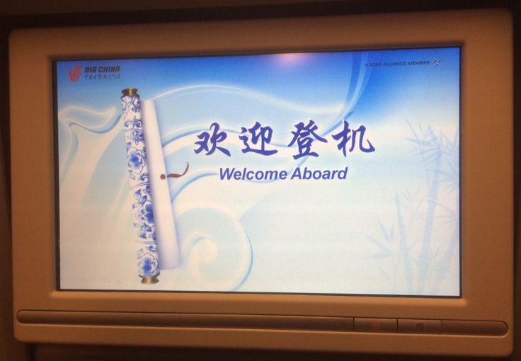 Air China: Flight Review - MilesGeek ✈️   | MilesGeek ✈️