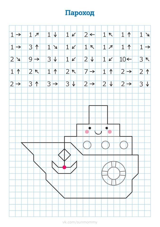 Theater Set Graph Paper Designs Coding For Kids Drawing For Kids