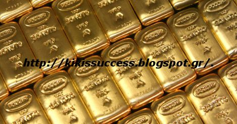 The customers of the Emgoldex company have long been enjoying all the benefits of the yellow metal. They buy gold in the online store at the most advantageous terms and recommend it to others, building their own highly profitable business. http://kikissuccess.blogspot.gr/