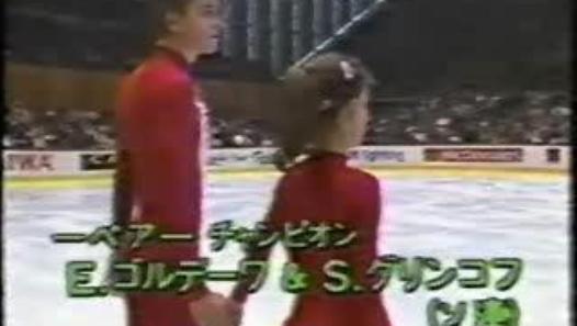 ▶ 1986 Temptation Rag - Video Dailymotion