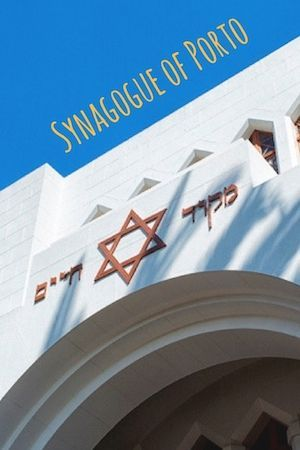 Learn everything about the #synagogue of #Porto, the largest one in the #Iberian Peninsula.