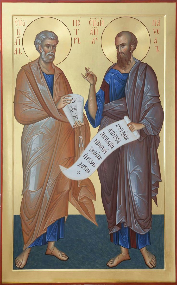 Holy Apostles Sts Peter & Paul