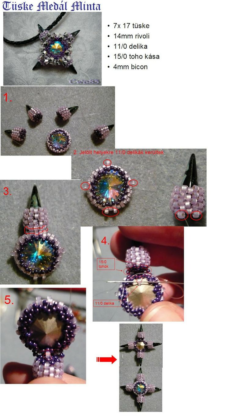 67 best Beading - Spikes (necklace, pendant) images on Pinterest ...