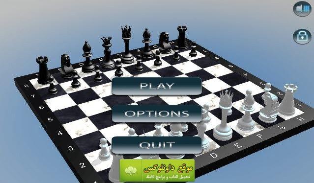 تحميل لعبة الشطرنج للكمبيوتر و الهواتف مجانا تنزيل Chess العاب للاندرويد العاب للكمبيوتر افضل العاب اندرويد بدون نت العاب خفيفة Chess Master Chess Game Master