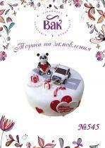 Торт для любимого купить в Виннице