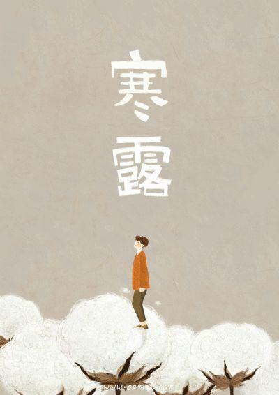 Des illustrations pour rêver par l'illustrateur chinois Oamul