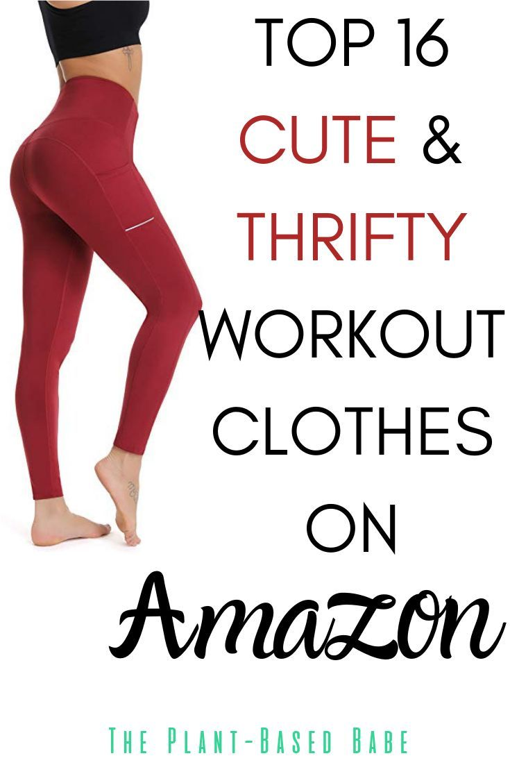 Top 16 Cute & Thrifty Workout Clothes On Amazon – TPBB • Fitness & Exercise, Workouts