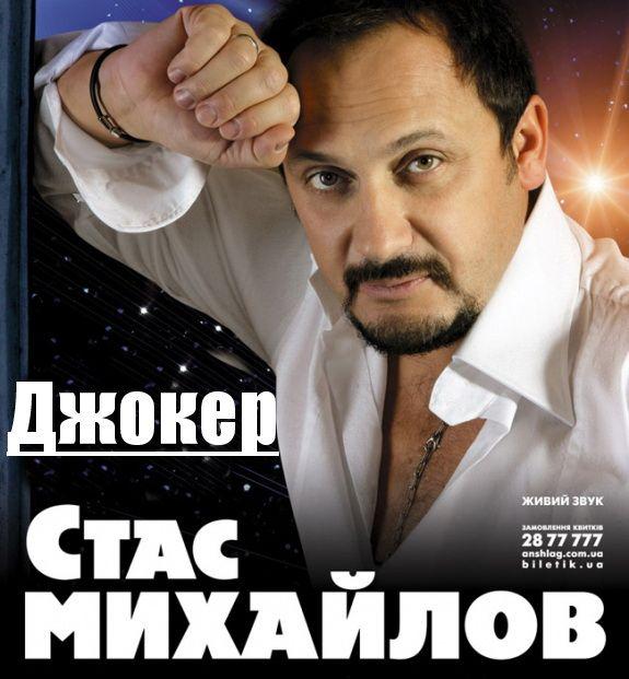Михайлов скачать альбом бесплатно mp3
