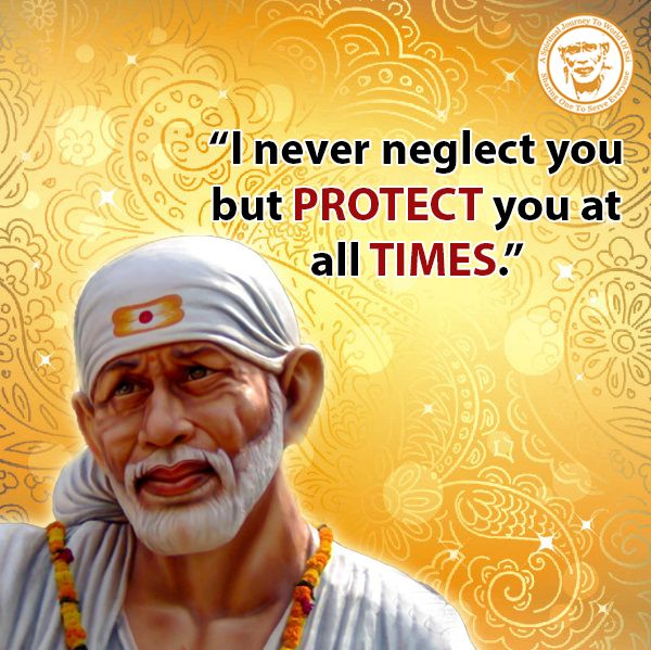Miracle Of Sai Baba In Solving My Office Problem
