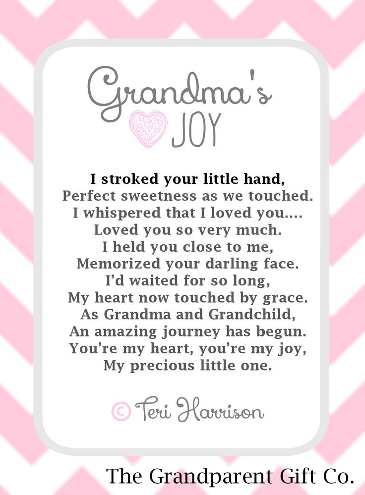 Grandma's Joy! The Grandparent Gift Co. creates sentimental gifts for family you won't find anywhere else!