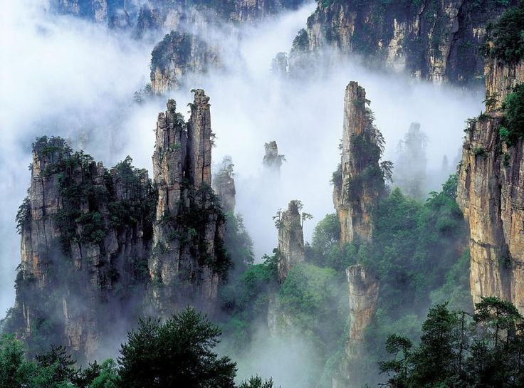 China's Floating Mountains