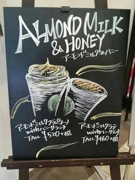 Almond milk Latte & Frappuccino with Honeyed crunch