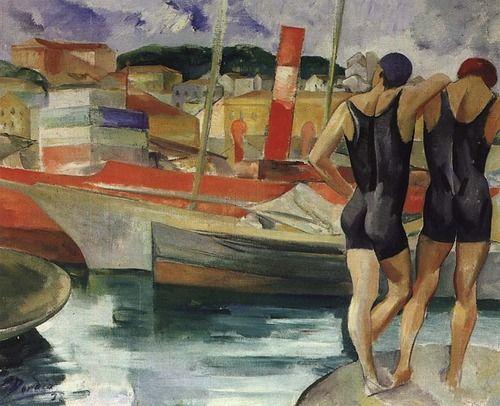 Dordio Gomes, Dois Banhistas   (1928)
