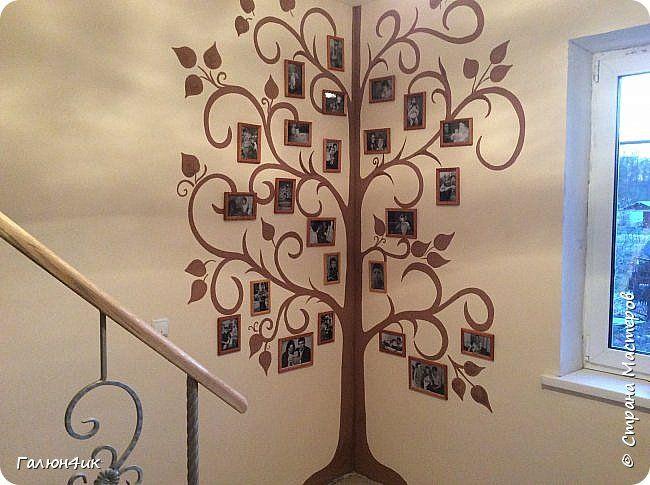 Семейное дерево...на даче...