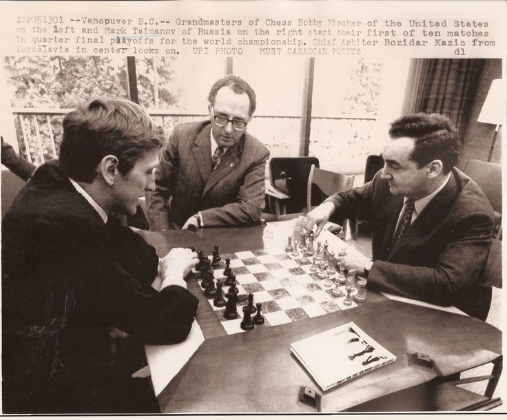 essay about around <strong>essay about bobby fischer</strong> enigma=