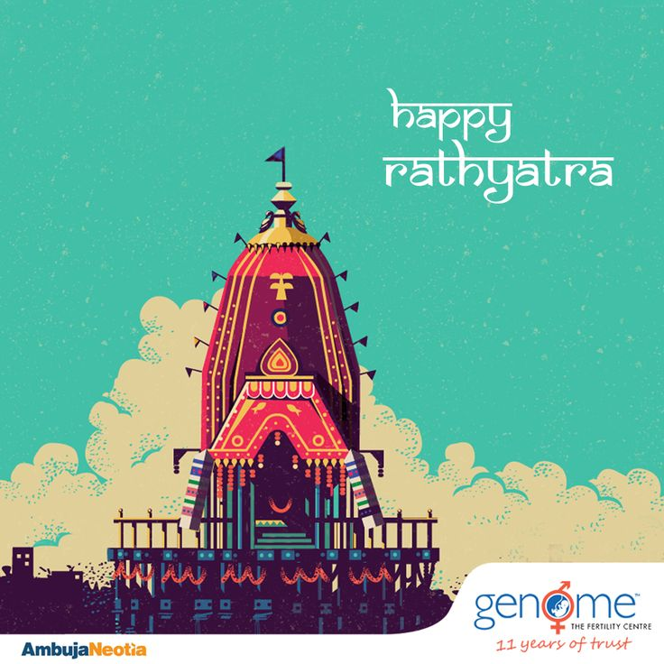 """On the auspicious festival of """"Rathyatra""""  GENOME wishes you health, happiness and prosperity."""