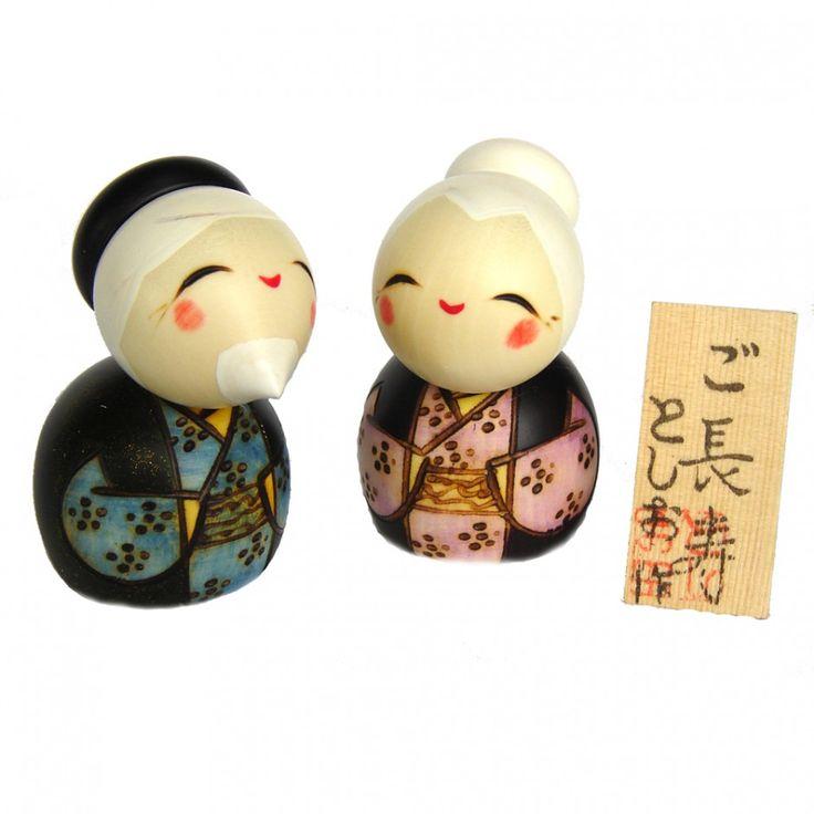 poupée japonaise Kokeshi Doll en bois set GOCYOJYU