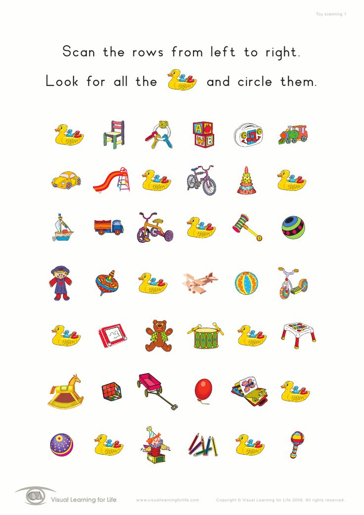 It's just a graphic of Zany Free Printable Kindergarten Eye Chart