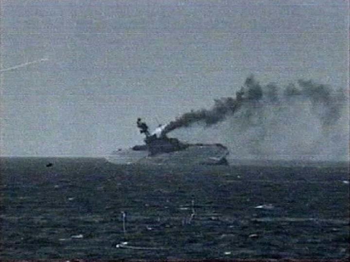 HMS Eagle sinking after torpedo attack, Operation Pedestal.