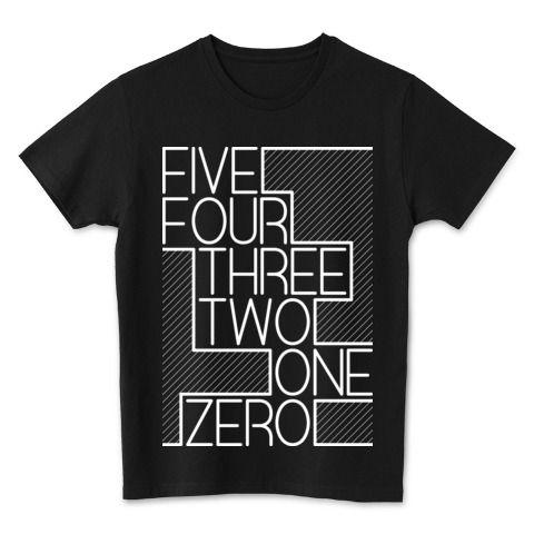 カウントダウン | デザインTシャツ通販 T-SHIRTS TRINITY(Tシャツトリニティ) by LOUD ROAR MACHINE