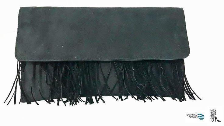 φακελος με κροσια μαυρο καστορ