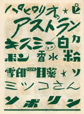 f:id:shinju-oonuki:20070823133353j:image