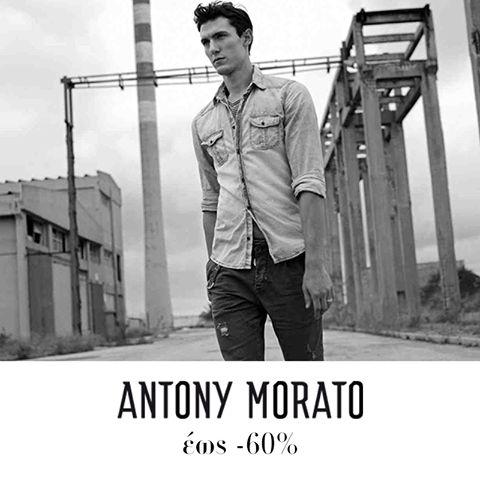 Εκπτώσεις σε Antony Morato έως -60% http://www.shopatshop.gr #onlineshopping  #greece #antonymorato #greek #fashion
